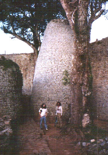 Conical Tower, Great Zimbabwe